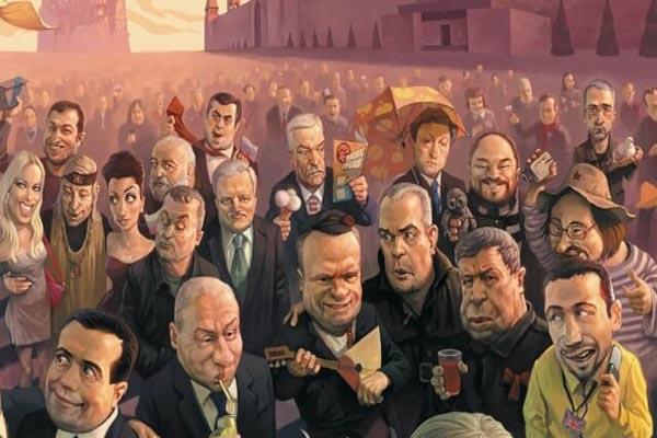 Собрание политической элиты карикатура