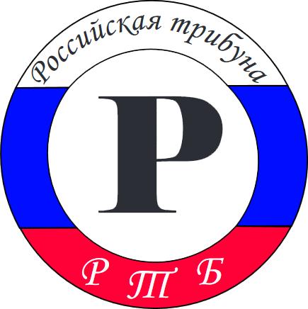 РТБ логотип